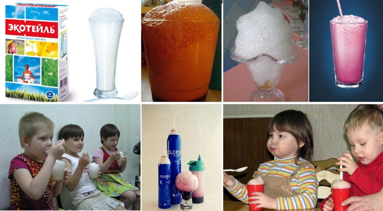 Brubeck кислородный коктейль для деток отзывы фото белье для спорта